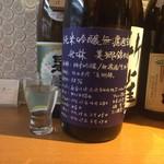 吟醸マグロ - 光琳 純米吟醸