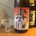 吟醸マグロ - 千代菊 ひやおろし