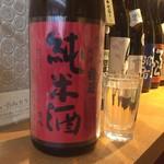 吟醸マグロ - 菊石 純米酒