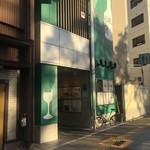 吟醸マグロ - 外観(このビルの3階)