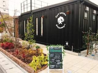 Cafe terrace kikinomori