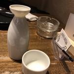 美味物問屋 うれしたのし屋 - 日本酒(残草蓬莱)