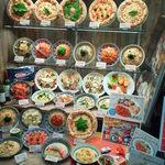 パステルイタリアーナ 川崎港町店 - 食品サンプルが鮮やか