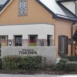 メツゲライ・トキワ - 関市池田町の住宅街の中にあります