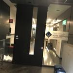 新宿美食倶楽部 AMANOGAWA - 新宿美食倶楽部 AMANOGAWA(あまのがわ)(東京都新宿区西新宿)ホテル入口