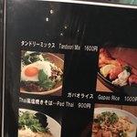 新宿美食倶楽部 AMANOGAWA - 新宿美食倶楽部 AMANOGAWA(あまのがわ)(東京都新宿区西新宿)メニュー