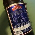 新宿美食倶楽部 AMANOGAWA - 新宿美食倶楽部 AMANOGAWA(あまのがわ)(東京都新宿区西新宿)ネパールビール