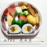 寿司倉 - 料理写真:お寿司1人前