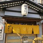 隅田川 - 店舗外観