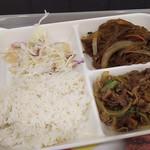80793200 - 1801_Bornga Express LOTTE Shoppong Avenue_WOOSAMGYOP SET@45,000Rp(牛肉炒め、サムギョプサルセット)