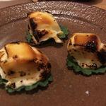 空ノウエ - クリームチーズの西京焼き