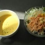 80804585 - (セット)サラダ・スープ