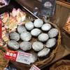 Harashinkafesakuramachiten - 料理写真:フォンダンショコラ(税抜150円)