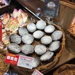 原信カフェ - 料理写真:フォンダンショコラ(税抜150円)