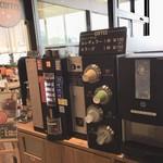 原信カフェ - コーヒーコーナー