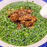 80808803 - 韮麺