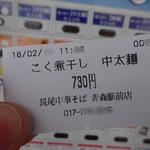 80809355 -