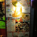 沖縄食堂チャンプル×チャンプル -