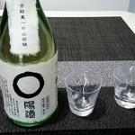 山名酒造 - ドリンク写真:山名酒造のお酒