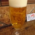 バル ペピート - 生ビール