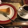 珈琲亭 ルアン - 料理写真:ベイクドチーズケーキとブレンドのセットで790円