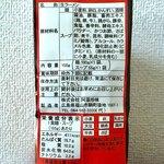 80816419 - スペック表示。