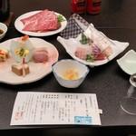 光林荘 - 料理写真:最初の料理配置