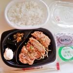 ほっともっと - 料理写真:おろしチキン竜田弁当 480円 ライス小盛△20円