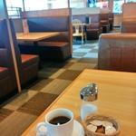 和食レストランとんでん - コーヒー 300円+税
