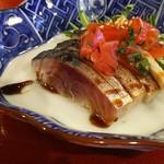 まるもと - 2000円のコース7-3  〆鯖炙り バルサミコ掛け
