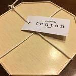 テントン - こんなに美しい木箱に入っています(^^)v