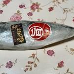 北海道ロコファームビレッジ - とっても美味しい鯖でした!