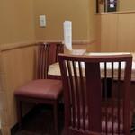 和彩 そあら - 2人用テーブル席