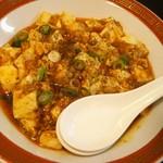 味包 - 麻婆豆腐