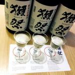 80830339 - 獺祭純米大吟醸飲み比べ