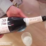 個室×日本酒バル 魚の目利き - 獺祭純米大吟醸スパークリング!爽やかな甘口