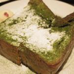 ティーベニール - 抹茶のフレンチトースト