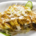辣醤厨火 味くら - 口水鶏(くうすいじい)よだれ鶏 よだれが出るほど美味しい蒸し鶏料理です