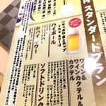 80833013 - のみほ580円MENU
