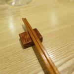 et NOU - 屋久杉の箸も