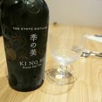 et NOU - 食後酒に京都のクラフトジン