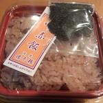 徳太樓 - お赤飯(430円)