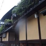 Hiiragiyaryokan - 外観(入口)
