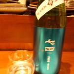 旬鮮炭火焼 獺祭 - 七田