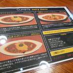 spice curry & dining Cumin's - カレーメニュー(2018.2月当時)