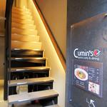 spice curry & dining Cumin's - ビルの2階へ。1階はフレンチ「NAKATSUKA」