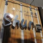 カジュアル割烹 Shun - 看板