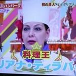 スプレンディード - TBS「 ピラミッド・ダービー」 2018.1.28放映