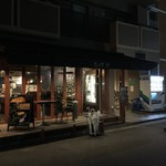80839436 - お店入口 2018/2