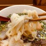 蘭州料理 ザムザムの泉 - 窄韮葉(ザイジュイェ)9種類中、太い方から4番目(ザムザムの泉) 2018.2